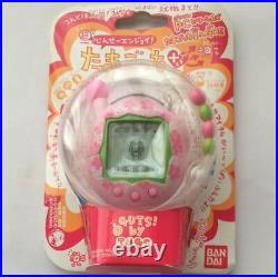 BANDAI Tamagotchi plus Cho Jinsei Enjoy pink Flower pink unused frill toy girls