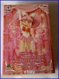 Banpresto Sailor Moon Girls Memories Sailor Chibi Moon Figure Doll Toy rare