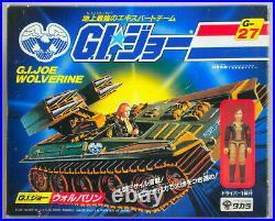 GI JOE ARAH Takara Japan 1986 MIB Sealed Contents G-27 WOLVERINE with COVER GIRL