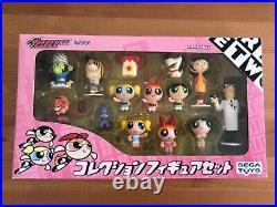 Powerpuff Girls Collection Figure Cartoon Network SEGA TOYS PPG
