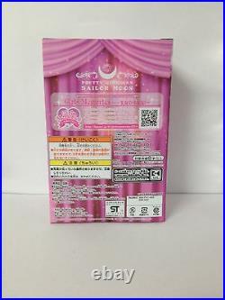Sailor Moon Girls Memories Figure of SAILOR PLUTO BANPRESTO 17cm Anime toy