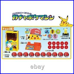 TAKARA TOMY Pokemon Sun & Moon GACHA POKE MACHINE MonColle Poke Ball Toy NEW