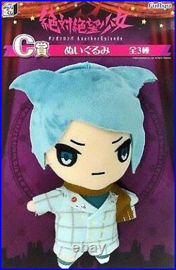 Ultra Despair Girls Danganronpa Nagisa Shingetsu Plush Doll Stuffed toy Japan
